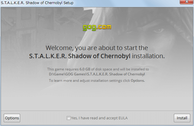 GOG 版 S.T.A.L.K.E.R. Shadow of Chernobyl (1.0006 gog-7) インストール、S.T.A.L.K.E.R. Shadow of Chernobyl Setup 画面