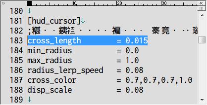 S.T.A.L.K.E.R Shadow of Chernobyl クロスヘア縦横線消去 Mod、アンパックした def_gamedata → config フォルダの system.ltx をコピーしてテキストエディタで編集、system.ltx [hud_cursor] の cross_length 0.015 → 0.0 に変更