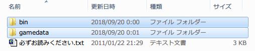 GOG 版 S.T.A.L.K.E.R Shadow of Chernobyl 日本語化作業、改良版日本語化ローダー Ver.006c+α、日本語化済テキスト 2007年8月12日版、InGameCC JP v1.10、字幕入り動画ファイルが含まれたファイル(265MB)をダウンロード、解凍・展開して bin フォルダと gamedata フォルダを S.T.A.L.K.E.R Shadow of Chernobyl インストールフォルダにコピー