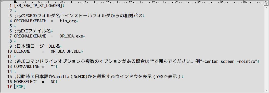 GOG 版 S.T.A.L.K.E.R Shadow of Chernobyl 日本語化作業、改良版日本語化ローダー Ver.006c+α、日本語化済テキスト 2007年8月12日版、InGameCC JP v1.10、字幕入り動画ファイルが含まれたファイル(265MB)をダウンロード、解凍・展開して bin フォルダと gamedata フォルダを S.T.A.L.K.E.R Shadow of Chernobyl インストールフォルダにコピー、bin フォルダに入っている Steam 対応版日本語化ローダー動作設定ファイル XR_3DA_JP_ST_LOADER.ini