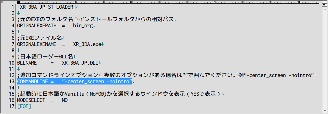 GOG 版 S.T.A.L.K.E.R Shadow of Chernobyl 日本語化作業、改良版日本語化ローダー Ver.006c+α、日本語化済テキスト 2007年8月12日版、InGameCC JP v1.10、字幕入り動画ファイルが含まれたファイル(265MB)をダウンロード、解凍・展開して bin フォルダと gamedata フォルダを S.T.A.L.K.E.R Shadow of Chernobyl インストールフォルダにコピー、bin フォルダに入っている Steam 対応版日本語化ローダー動作設定ファイル XR_3DA_JP_ST_LOADER.ini、追加コマンドラインオプション -center_screen はウインドウモード時モニター画面中央にゲーム画面表示、-nointro はゲーム起動時およびニューゲーム開始時のムービーをスキップ、-smap の後ろに数値(1024、1536、2048、3072、4096)を付け加えたのが影の解像度でデフォルト値は 2048(例・・・-smap4096)