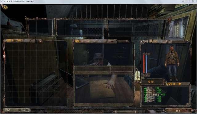 S.T.A.L.K.E.R Shadow of Chernobyl インベントリ改造 Mod、デフォルトのインベントリ画面(インベントリ 10行 9列、90マス、アーティファクト 1行 5列、5マス)