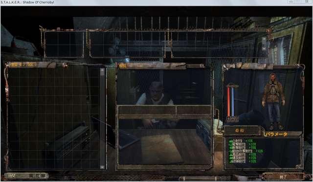 S.T.A.L.K.E.R Shadow of Chernobyl インベントリ改造 Mod、改造後のインベントリ画面(インベントリ 20行 10列、200マス、アーティファクト 4行 6列、24マス)