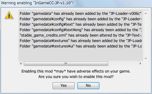S.T.A.L.K.E.R Shadow of Chernobyl 日本語化ファイルを Mod 管理ソフト JSGME で個別管理、Mod 管理ソフト JSGME で作成した Mod フォルダに入れた日本語化ローダー Ver.006c(STALKER_SoC_JP_STEAMLOADER_002.zip + STALKER_JPLDR_006C.zip)、日本語化済テキスト 2007年8月12日版(STALKER_JP_070812.zip)を有効化後、InGameCC JP v1.10(InGameCC_JP_v1.10-Security.zip)を有効化しようとしたときに表示される警告画面、stable_game_credits.xml ファイルの差し替え確認メッセージが表示されるが、MEGA.nz でまとめられた日本語化ファイルセットと同等になるのでそのまま有効化(Yes ボタンクリック)しても問題なし