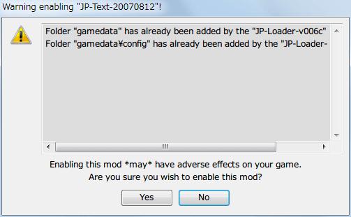 S.T.A.L.K.E.R Shadow of Chernobyl 日本語化ファイルを Mod 管理ソフト JSGME で個別管理、Mod 管理ソフト JSGME で作成した Mod フォルダに入れた日本語化ローダー Ver.006c(STALKER_SoC_JP_STEAMLOADER_002.zip + STALKER_JPLDR_006C.zip)を有効化後、日本語化済テキスト 2007年8月12日版(STALKER_JP_070812.zip)を有効化しようとしたときに表示される警告画面、同名フォルダのみのためファイル差し替えはなし
