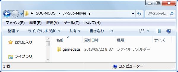 S.T.A.L.K.E.R Shadow of Chernobyl 日本語化ファイルを Mod 管理ソフト JSGME で個別管理、Mod 管理ソフト JSGME で作成した Mod フォルダに MEGA.nz でまとめられた日本語化ファイルセットの字幕入り動画ファイル gamedata → textures → intro フォルダ構成を維持した状態で gamedata フォルダをコピー