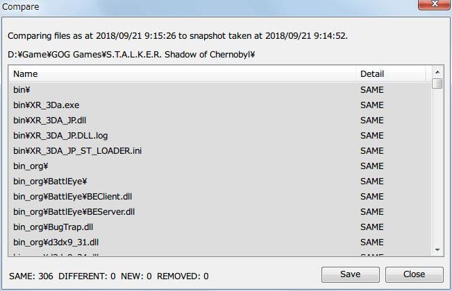 Mod 管理ソフト JSGME 2.6.0.157 使い方、Task → Compare game files to snapshot をクリックすると保存されているスナップショットテキストファイルのフォルダ構成・ファイルのハッシュ値をもとに、ゲームフォルダ内にあるファイル・フォルダの差分をチェック