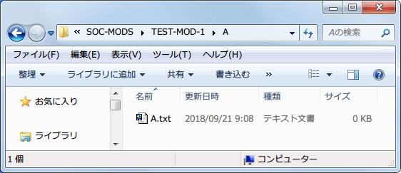 Mod 管理ソフト JSGME 2.6.0.157 使い方、ダミーファイル・フォルダを用いて JSGME の動作確認、MOD フォルダに入れた TEST-MOD-1 フォルダ → A フォルダ → A.txt ファイル