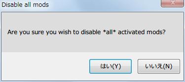 Mod 管理ソフト JSGME 2.6.0.157 使い方、ダミーファイル・フォルダを用いて JSGME の動作確認、<< (Disable all mods) をクリックすると Activated Mods に移動した Mod 一覧が Available Mods に戻り、ゲームインストールフォルダにコピーされた Mod フォルダ・ファイルも同時に削除