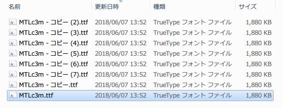 PC 版 ゴッドゲーム Reus、フォントを MTLc3m.ttf(モトヤ L シーダ 3等幅) に変更、GitHub から MTLc3m.ttf フォントをダウンロードして元のフォント数(7個)コピーする