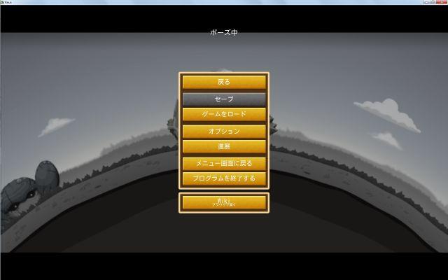 PC 版 ゴッドゲーム Reus 日本語化、MTLc3m.ttf(モトヤ L シーダ 3等幅)フォント入れ替え、チュートリアル画面 ポーズ中
