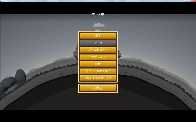 PC 版 ゴッドゲーム Reus 日本語化、MTLmr3m.ttf(モトヤ L マルベリ 3等幅)フォント入れ替え、チュートリアル画面 ポーズ中