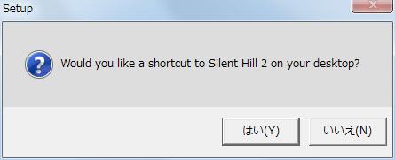 サバイバルホラーアドベンチャー PC ゲーム SILENT HILL 2 Director's Cut ヨーロッパ版 インストール、デスクトップにショートカット作成確認画面(好みで選択)、選択後インストール開始
