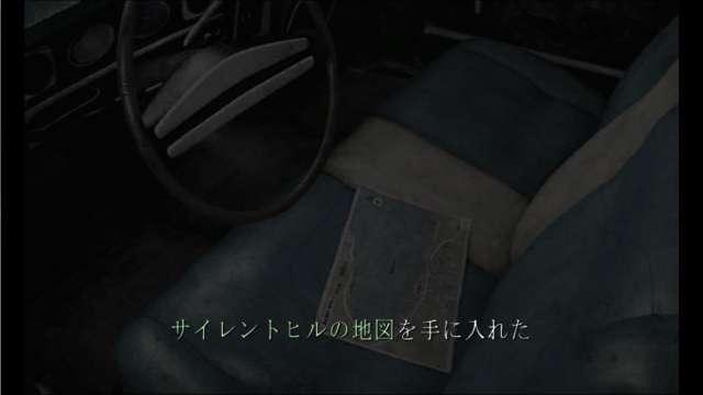 PC 版サイレントヒル2 日本語化、日本語字幕