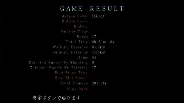バイナリエディタで修正した result_msg_e.mes で PC 版サイレントヒル2 クリア画面を開き、日本語が表示されれば修正完了