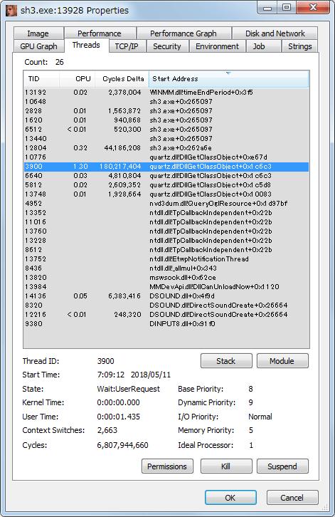 LAV Splitter Configuration で Format の mpeg MPEG-PS(MPEG-2 Program Stream) のチェックマークを外した後、Process Explorer を使ってゲーム起動中の sh3.exe を開き Threads タブを監視してみると、LAVSplitter がなくなり代わりに quartz.dll に代わっているのを確認