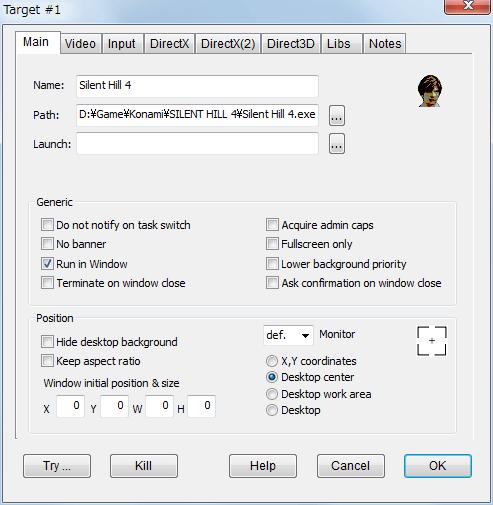 PC ゲーム SILENT HILL 4 THE ROOM DxWnd を使ってウィンドウモード設定、DxWnd メニューから Edit → Add クリック(画面内右クリックから Add も可能) Main タブで Position を設定、Desktop center に設定した場合はディスプレイ画面中央にゲーム画面が表示