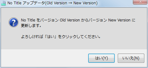 PC ゲーム SILENT HILL HOMECOMING 日本語化 その2 おまけ、SH5JPEx0.1.rar(従来の日本語化パッチの再翻訳バージョン) にある 2x360.exe は、日本語化パッチ sh5hcJPN.zip の sh5hcJPN.exe (2012年6月2日公開版?SJIS 第二水準対応パッチ) を使った場合のみ、表示ボタンを Xbox 360 に変更できるパッチ(SH5JP2202β.rar の sh5hcJPN.exe、sh5hcJPN2.exe、sh5hcJPNps3.exe を使った場合には使えないので注意)
