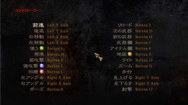 PC ゲーム SILENT HILL HOMECOMING 日本語化 その2 おまけ、SH5JPEx0.1.rar(従来の日本語化パッチの再翻訳バージョン) にある 2x360.exe は、日本語化パッチ sh5hcJPN.zip の sh5hcJPN.exe (2012年6月2日公開版?SJIS 第二水準対応パッチ) を使った場合のみ、表示ボタンを Xbox 360 に変更できるパッチ(SH5JP2202β.rar の sh5hcJPN.exe、sh5hcJPN2.exe、sh5hcJPNps3.exe を使った場合には使えないので注意)。2x360.exe を GLOBAL.PAK ファイルがあるフォルダに入れて実行後の Xbox 360 ボタンアイコン