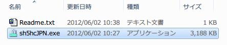PC ゲーム SILENT HILL HOMECOMING 日本語化 その2、日本語化パッチ sh5hcJPN.zip の sh5hcJPN.exe (2012年6月2日公開版?SJIS 第二水準対応パッチ) を使用、日本語ファイルは別途ファイル SH5JPEx0.1.rar(従来の日本語化パッチの再翻訳バージョン) にある gen_dialogue.str と strings.str を使用