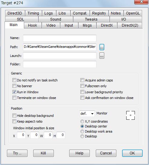 PC ゲーム SILENT HILL HOMECOMING ウィンドウモード設定 その2、Main タブで Position を設定、Desktop に設定した場合はディスプレイの解像度に合わせる(ボーダーレスウィンドウ、仮想フルスクリーン)、Desktop center に設定した場合はディスプレイ画面中央にゲーム画面が表示、X, Y coordinates に設定した場合は左側にある X と Y の座標値を基準にしてウィンドウモードで表示する、ウィンドウ表示位置を決めたい場合に設定、X Y ともに 0 の場合は画面左上にゲーム画面が表示
