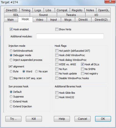 PC ゲーム SILENT HILL HOMECOMING ウィンドウモード設定 その2、Hook タブで injection mode を Debugger mode に変更する