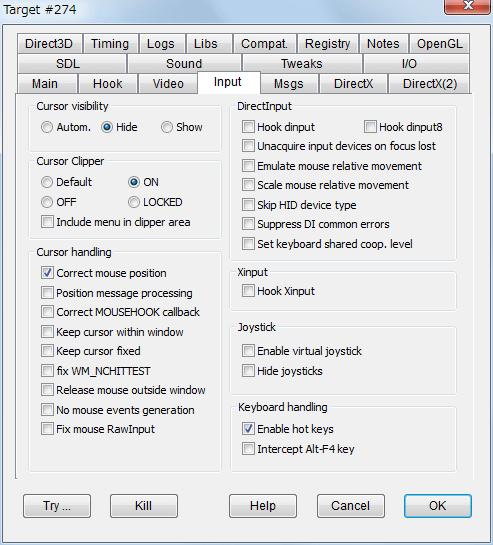 PC ゲーム SILENT HILL HOMECOMING ウィンドウモード設定 その2、Input タブ で Cursor visibility を Hide に、Cursor Clipper を On にセットする
