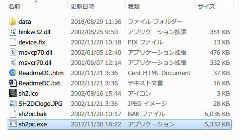 SILENT HILL 2 Enhanced Edition インストール方法と日本語化メモ、英語版 Enhanced .exe(English Enhanced .exe (v1.0)) インストール