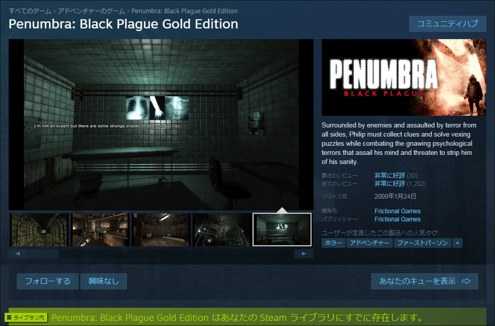 Steam Store Penumbra: Black Plague Gold Edition