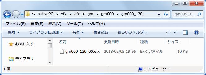 Steam 版 MONSTER HUNTER WORLD どこに落ちたのわからないモンスターの落し物やスリンガーを見つけやすくする Mod、モンスター落し物(追い剥ぎの装衣使用時の換金アイテム)視認性向上 Mod(色:イエロー) Bandit's Yellow Light Pillar、gm000_120_00.efx ファイル