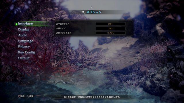 Steam 版 MONSTER HUNTER WORLD でデュアルショック 4 コントローラーのボタンアイコンを表示する方法、コントローラーのボタンアイコンが Xbox からデュアルショック 4 コントローラーに変更