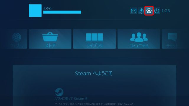 MONSTER HUNTER WORLD を起動したときに 「Controller Remapper Detected」 「You appear to be using a controller remapping tool for your PS4 controller. This game uses the Steam Input API, which does not require any remapping software. The two may conflict if the remapping tool is not disabled.」 というメッセージが表示されて、コントローラー操作ができない場合の対処方法、Big Picture モード画面、右上の歯車アイコンをクリック
