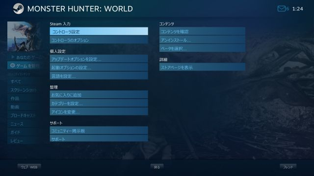 big hunter 破解 版