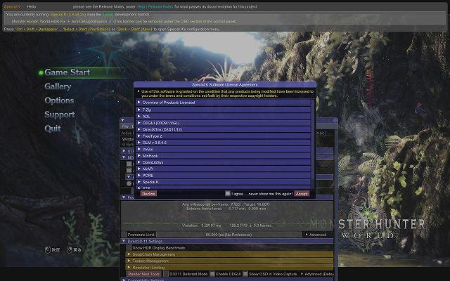 Steam 版 MONSTER HUNTER WORLD で CPU 使用率を劇的に下げる方法、Special K 起動後の License Agreement 画面、Accept をクリック