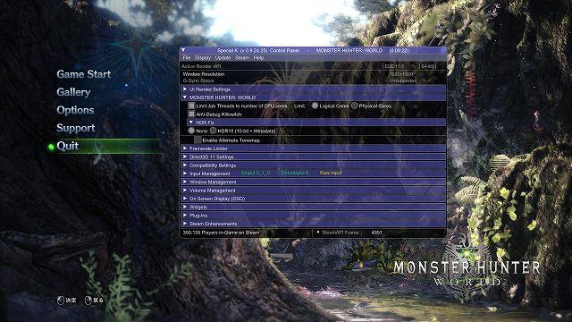 Steam 版 MONSTER HUNTER WORLD で CPU 使用率を劇的に下げる方法、Special K バージョン 0.9.24.25 MONSTER HUNTER: WORLD タブ、Special K バージョン 0.9.24.25 より Anti-Debug Killswitch が搭載、Anti-Debug Killswitch にチェックマーク(□の中に■がある状態)があることを確認、Special K の設定画面は Ctrl + Shift + Backspace キーを押して開く