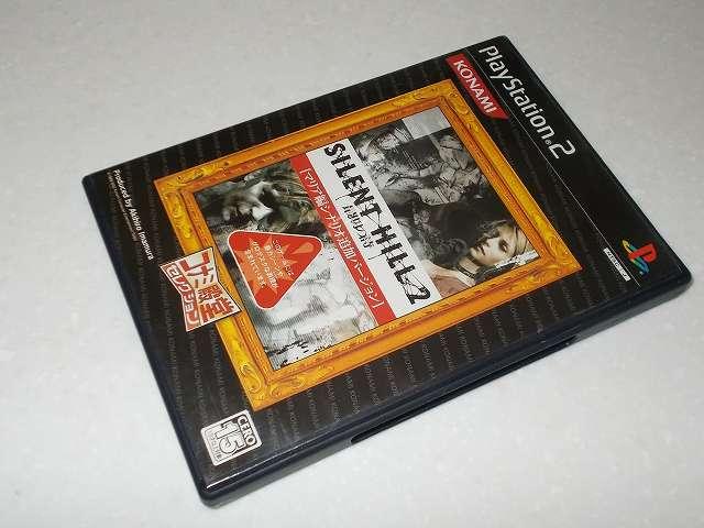 PS2 PlayStation2 サイレントヒル 2 最期の詩 マリア編シナリオ追加バージョン コナミ殿堂セレクション パッケージ、PC ゲーム Silent Hill 2 日本語化のため PS2 版 サイレントヒル 2 ゲームディスクが必要、一部のベスト版では日本語化できない可能性あり