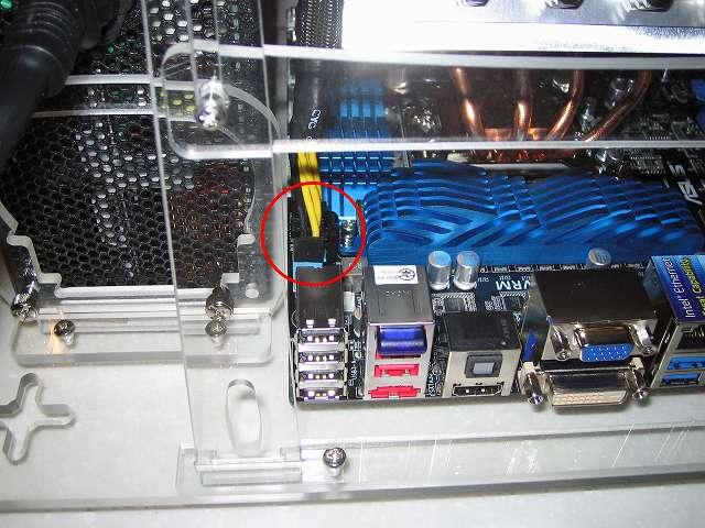 ASUS P8Z68-V PRO/GEN3 に電源ユニット SilverStone STRIDER Gold Evolution SST-ST75F-G-E の 8/4-Pin EPS/ATX 12V connector プラグインケーブルを接続