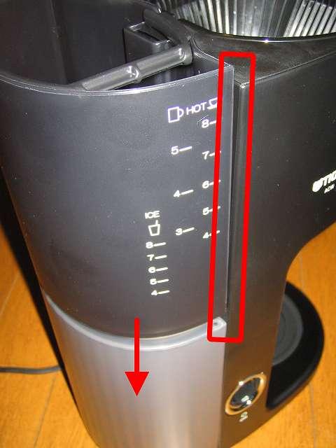 TIGER コーヒーメーカー 真空ステンレスサーバータイプ カフェブラック 8杯用 ACW-S080-KQ コーヒーメーカー本体に水タンク取り付け
