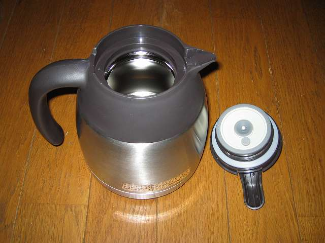TIGER コーヒーメーカー 真空ステンレスサーバータイプ カフェブラック 8杯用 ACW-S080-KQ サーバーフタを取り外した後の真空ステンレスコーヒーサーバー