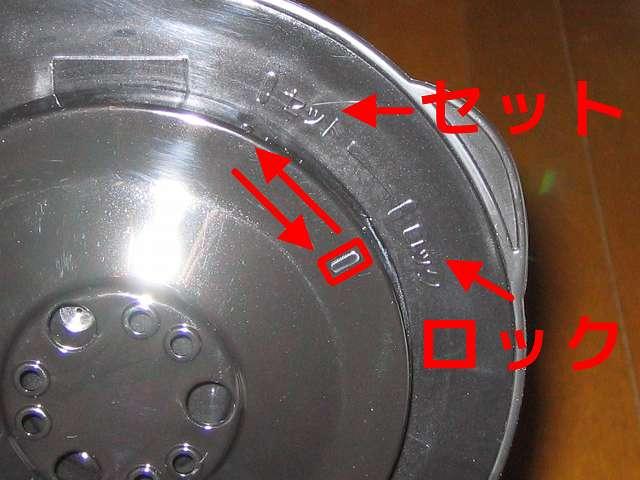 TIGER コーヒーメーカー 真空ステンレスサーバータイプ カフェブラック 8杯用 ACW-S080-KQ 散水板着脱可能、フタ裏にある セット - ロック 位置に合わせて回すことで取り付け・取り外し可能