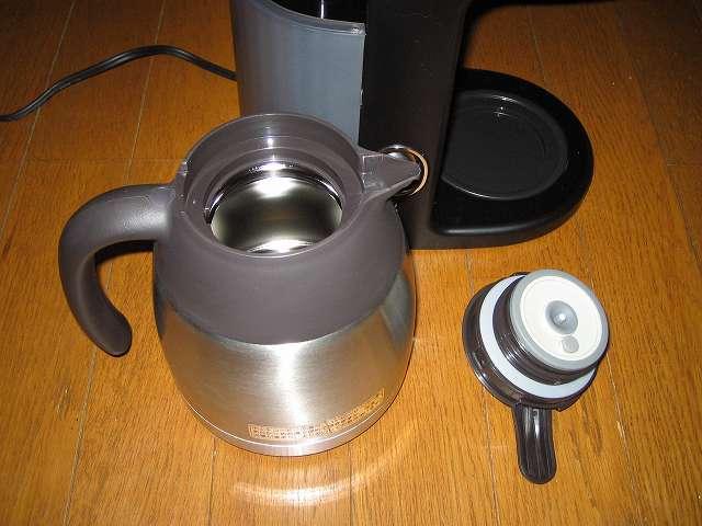 TIGER コーヒーメーカー 真空ステンレスサーバータイプ カフェブラック 8杯用 ACW-S080-KQ コーヒーサーバーとサーバーフタ、