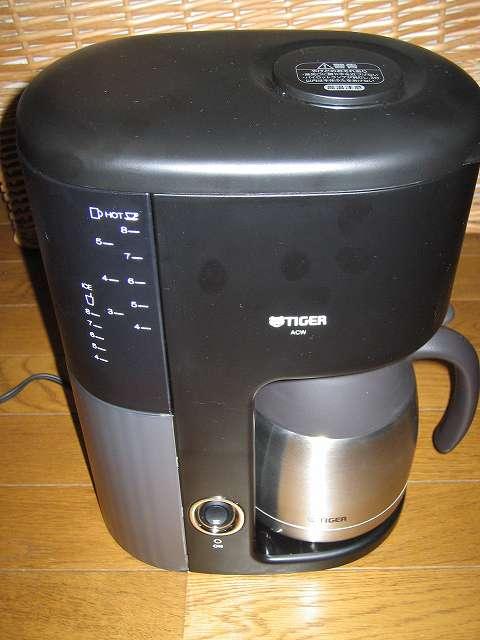 真空ステンレスサーバー付きコーヒーメーカー タイガー ACW-S080-KQ の各部を触ってみました