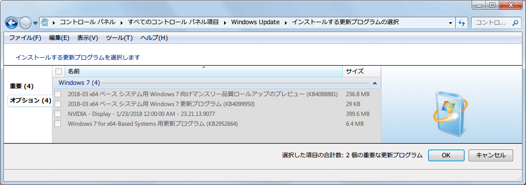 Windows 7 64bit Windows Update オプション 2018年3月分リスト KB4088881、KB4099950、KB2952664、NVIDIA - Display - 1/23/2018 12:00:00 AM - 23.21.13.9077 非表示