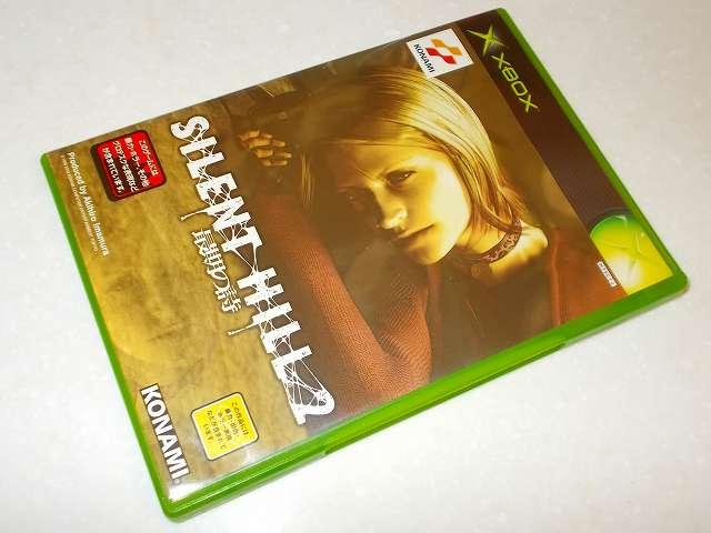 Xbox 版 SILENT HILL 2 最期の詩 パッケージ