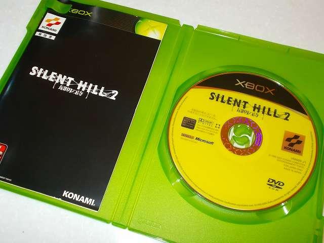 Xbox 版 SILENT HILL 2 最期の詩 ゲームディスク