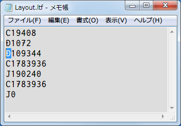 wxRipper 1.2.0.42 Windows7 x64 を起動して 2層映像 DVD を DVD ドライブに挿入、ディスクを入れた DVD ドライブレターを選択して Hotswap → Find magic number をクリック、うまくいくと Found magic number 数字(DVD によって違う、プライベートライアンの場合 190240)が表示される、File → Save layout file... をクリックしてファイル(.ltf)を保存、ltf ファイルをテキストエディタで開き3行目の C を D に変更して保存