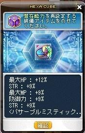 Maple_180802_212442.jpg