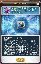Maple_180802_212456.jpg