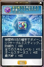 Maple_180802_212509.jpg