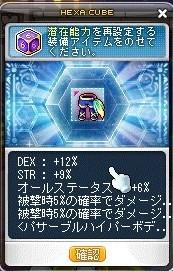 Maple_180802_230944.jpg